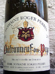 Chateauneuf-du-Pape - Wein